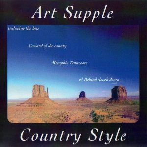 Art Supple website www.artsupple.com